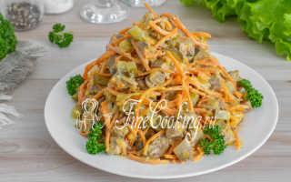 салат с печенкой и корейской морковкой