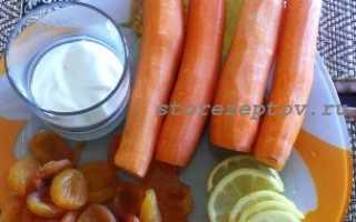 салат с морковью и курагой
