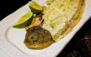 рыба для запекания в духовке