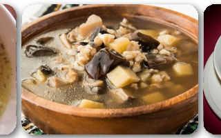 солянка с сушеными грибами
