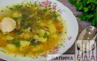 суп куриный с грибами рецепт