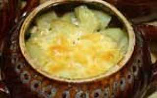 горбуша с картошкой в горшочках в духовке