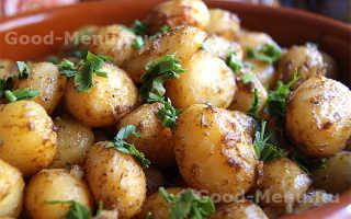 Мелкая картошка запеченная в духовке наш семейный рецепт