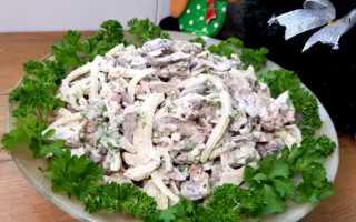 салат с куриными сердечками и маринованным луком
