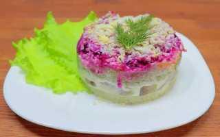 салат селедка под шубой с яблоком