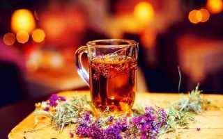 Чай с чабрецом полезные свойства и противопоказания