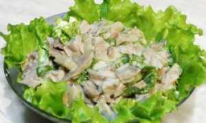 салат из сушеных грибов