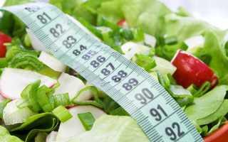 Как правильно принимать чтобы похудеть