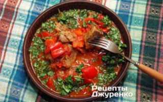 рагу из говядины рецепт