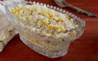 салат из курицы ананасов и кукурузы