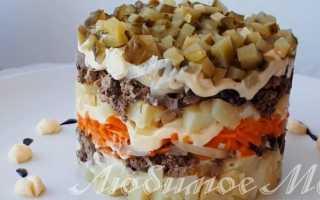 салат печень с морковью по корейски