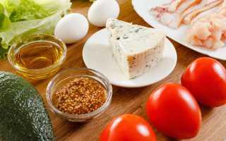 салат разбитое сердце рецепт