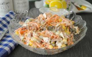 салат с морковкой по корейски и кукурузой