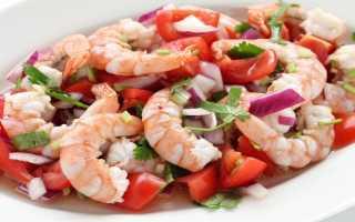 рецепт салата из морепродуктов с креветками