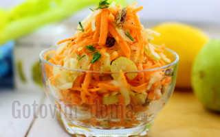 салат с морковью и сельдереем стеблевым