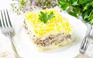 салат мужские грезы со свининой