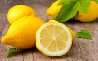 Можно ли пить лимон