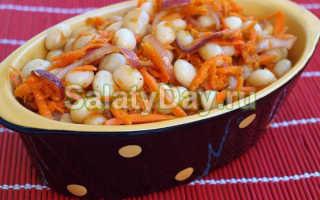 салат с фасолью и морковью