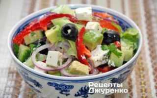 овощной салат с авокадо рецепт с фото