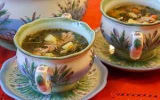 суп с вешенками рецепт с фото пошагово