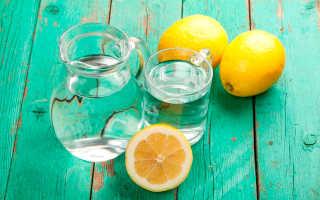 Пить лимонную воду натощак для красивой кожи