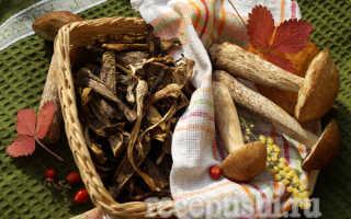 Сушеные грибы как готовить в духовке