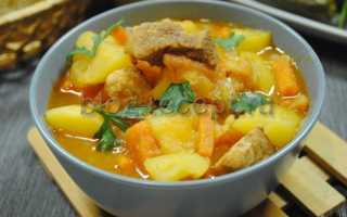 рагу из свинины рецепт с фото пошагово