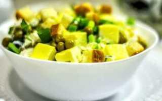 рецепт салата с китайской капустой