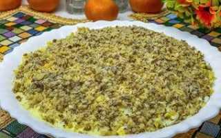 слоеный салат с курицей и грецкими орехами