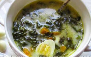 суп с перепелками
